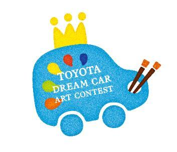 The Toyota Dream Car Art Contest